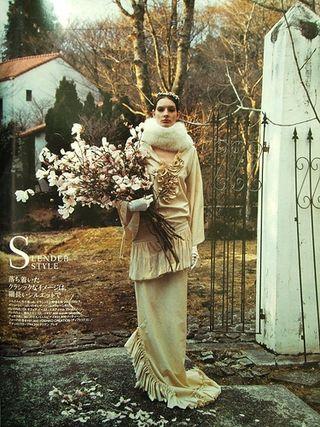 So-en fashion mag June08